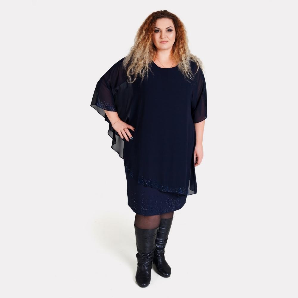 Нарядное платье большого размера Cocoline