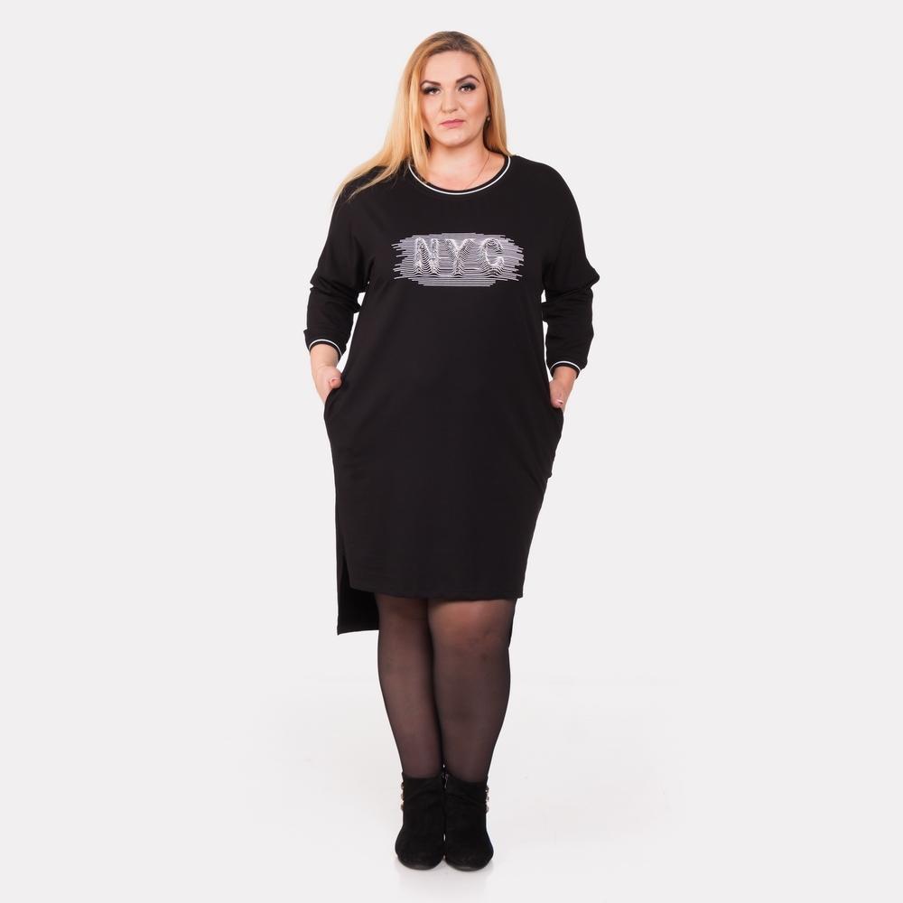 Стильное платье Stella 0