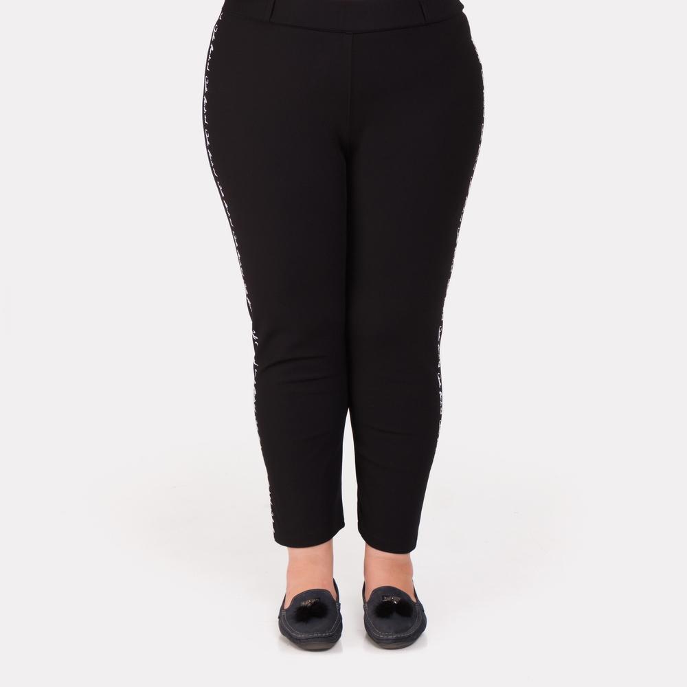 Женские брюки стрейч Mags