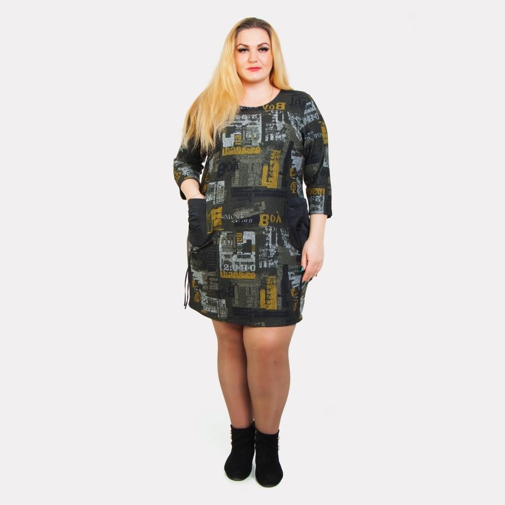 Женское теплое платье M`SS Marisis