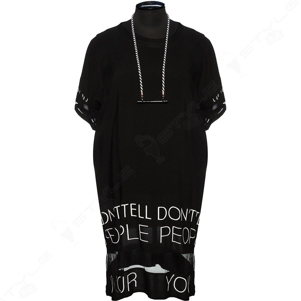 Летнее платье Darkwin