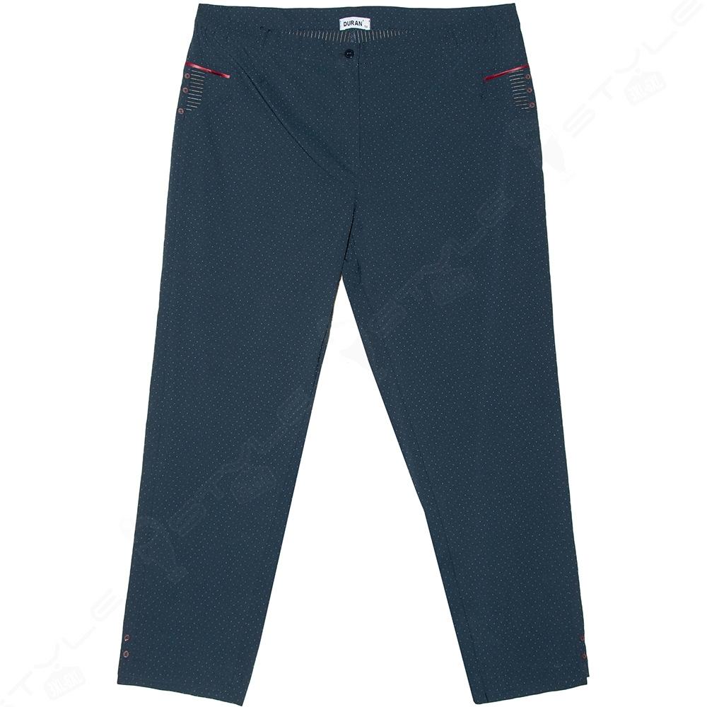 Женские брюки DURAN