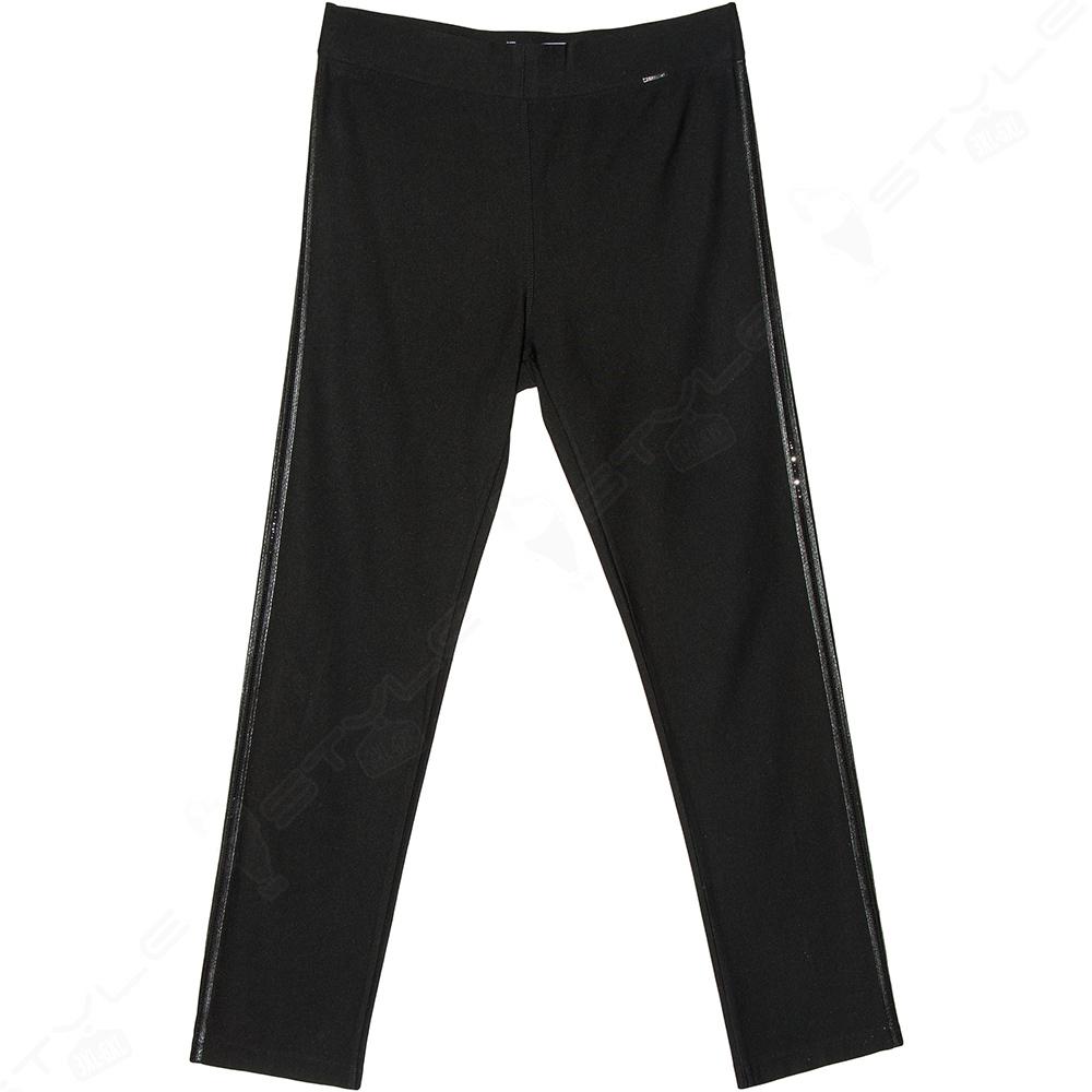 Женские брюки EXTENZI