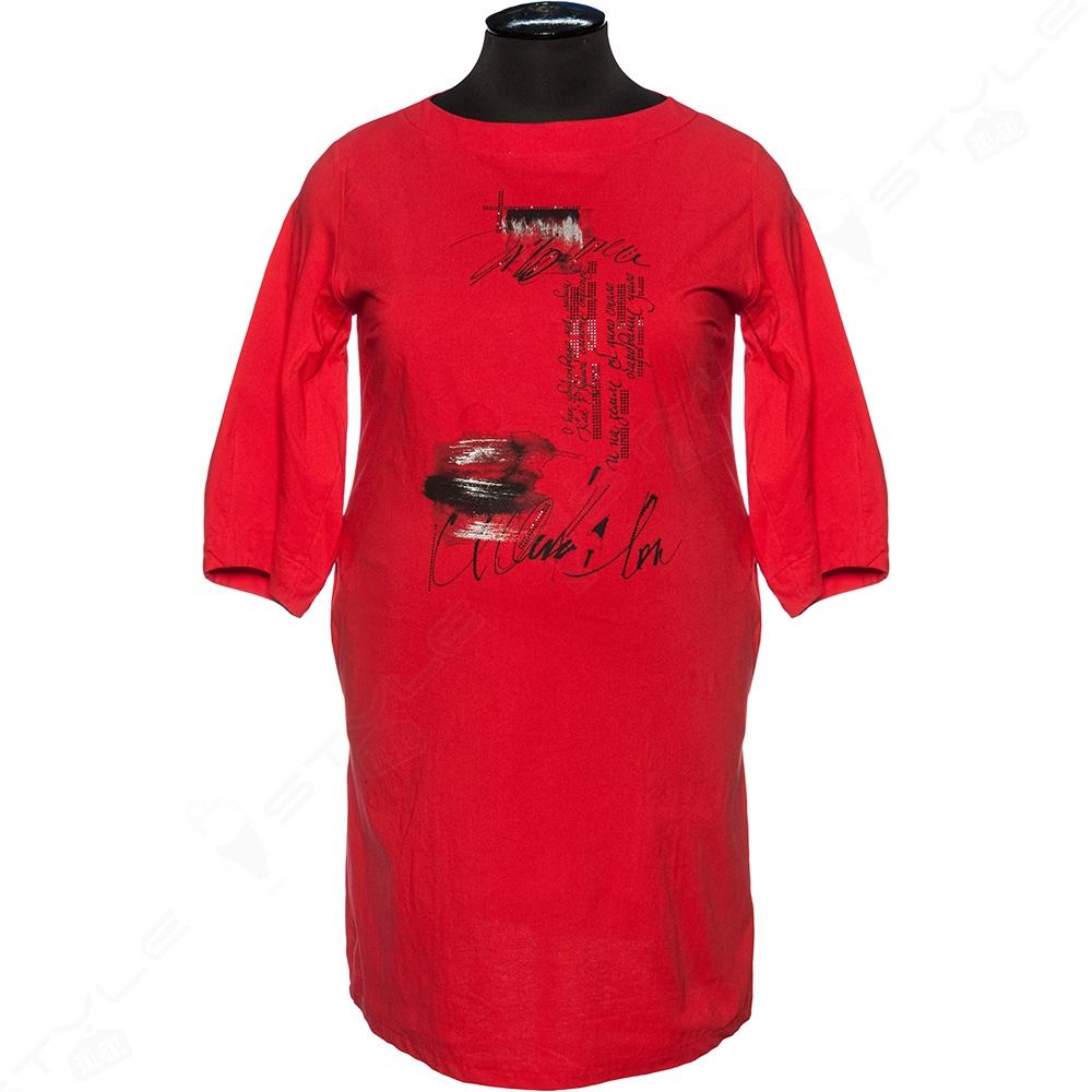 Женское платье LIFE ADRENALIN