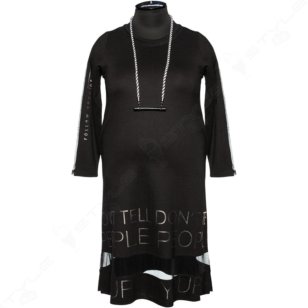 Женское платье Darkwin с украшением