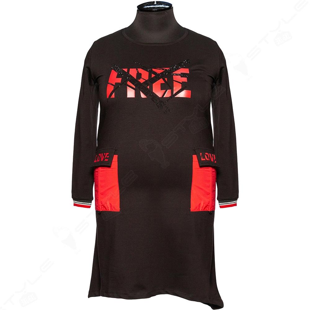 Женское платье LOVE FREE