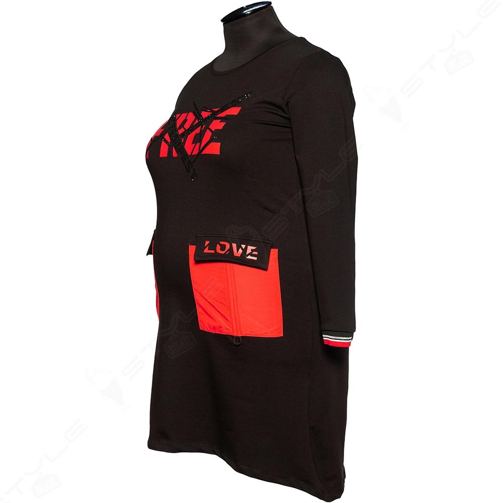 Женское платье LOVE FREE 1