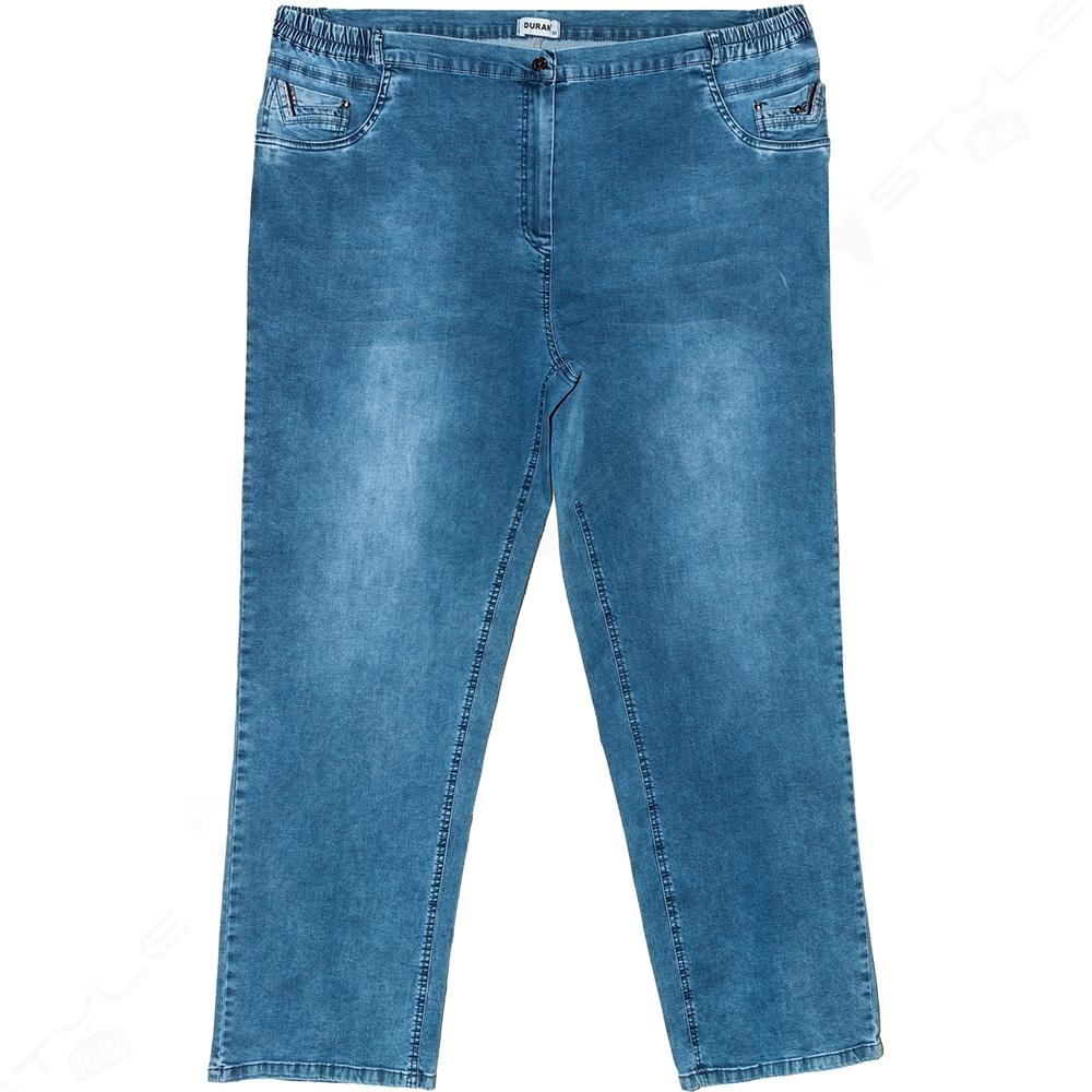 Женские джинсы DURAN