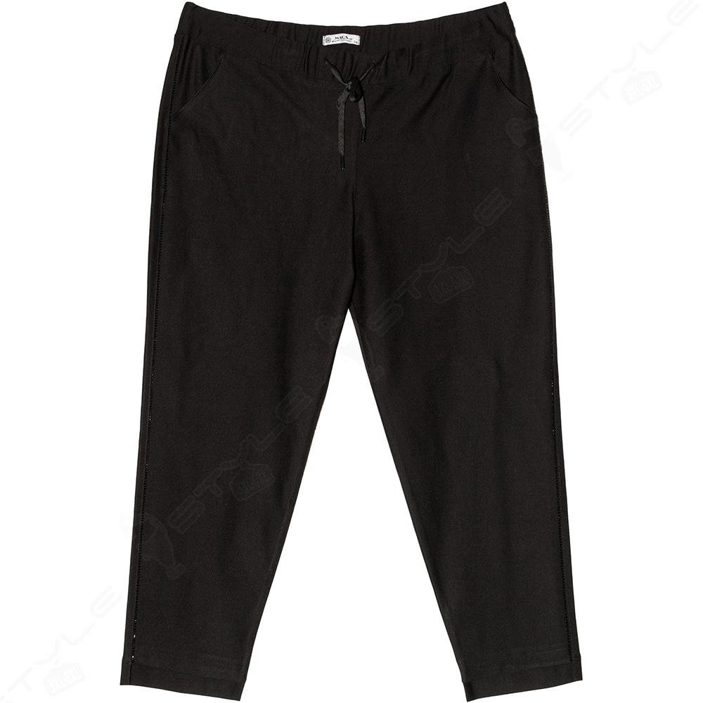 Женские брюки MAGS на резинке