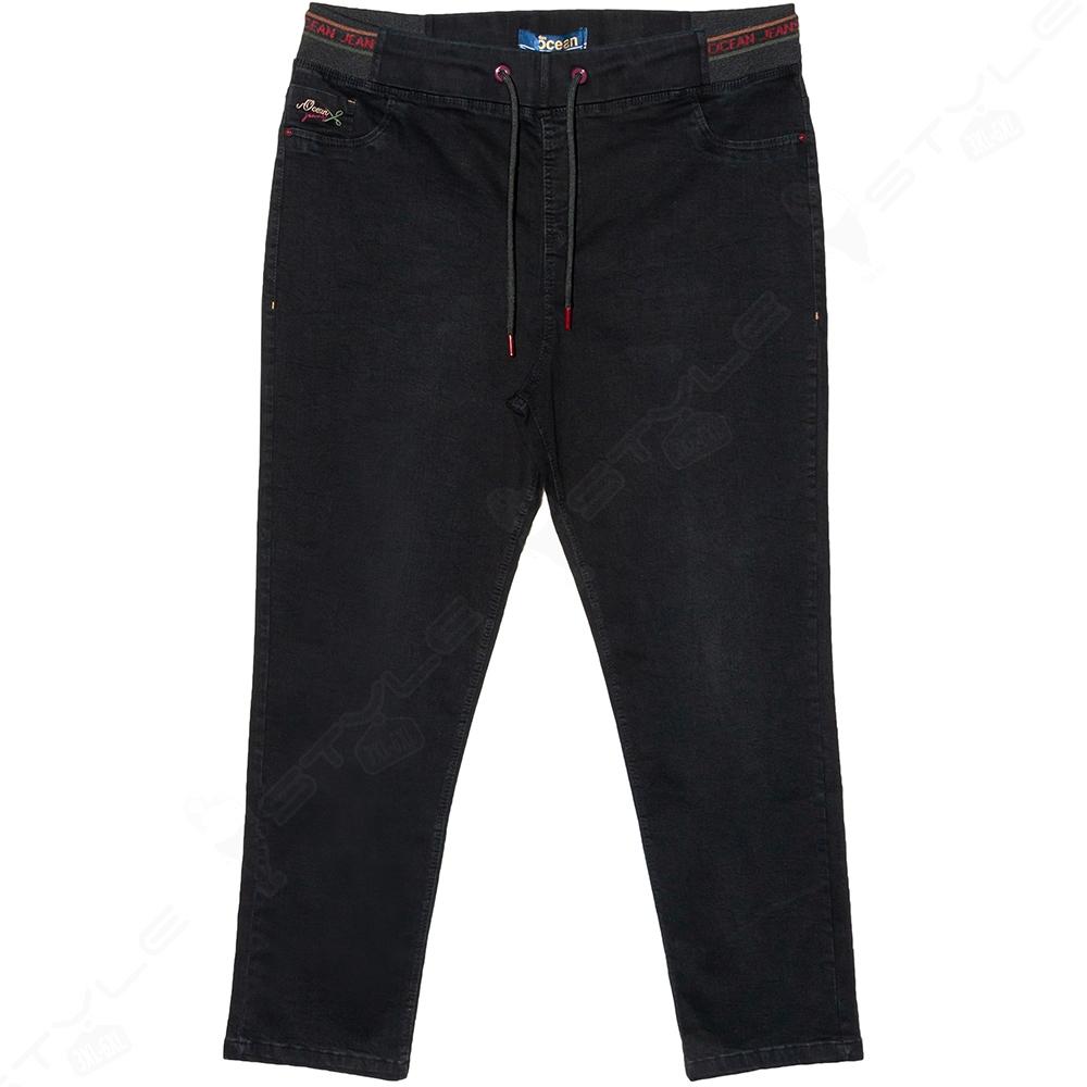 Женские джинсы стрейч Ocean