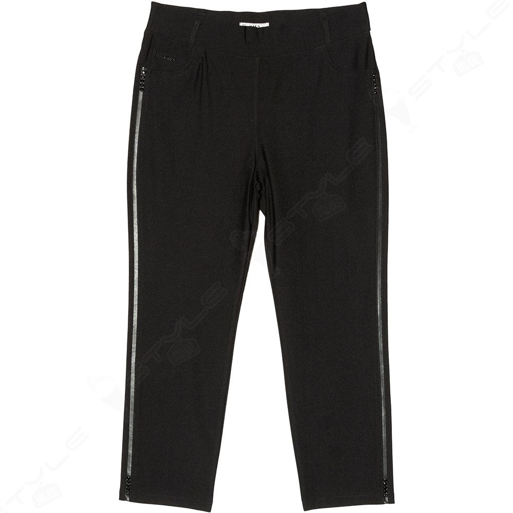 Женские брюки Mags