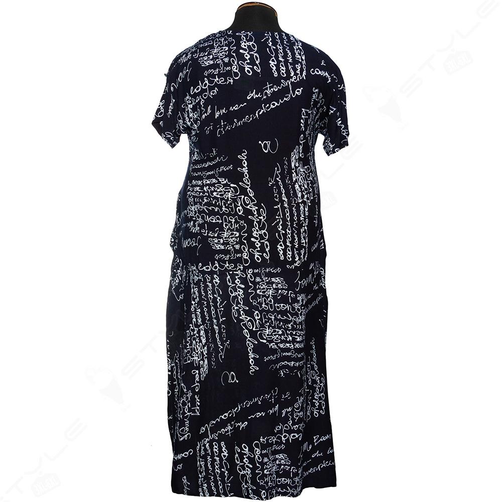 Женское платье M`SS Marisis 2