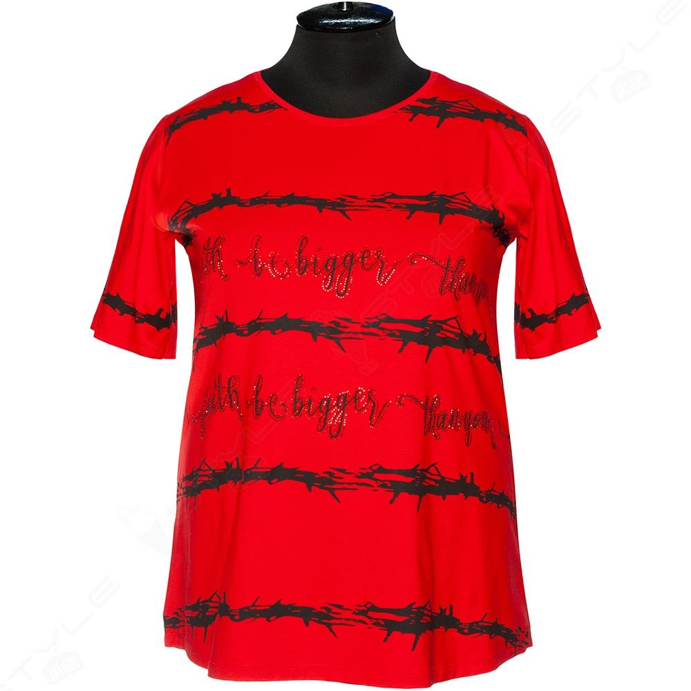 Женская футболка TREXS