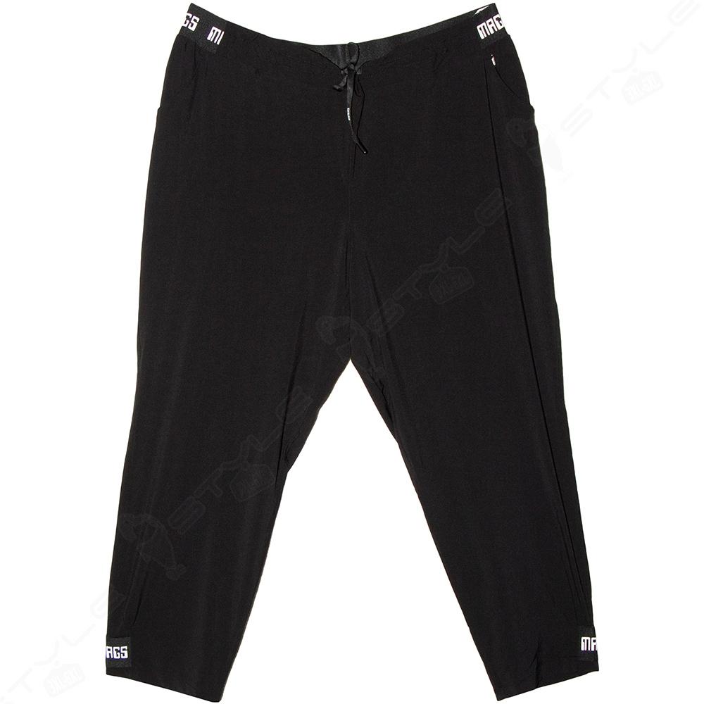 Легкие брюки MAGS