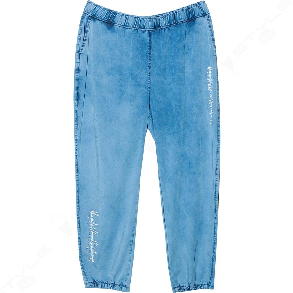 Легкие джинсы EXTENZI