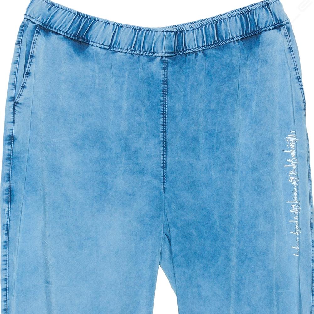 Легкие джинсы EXTENZI 2