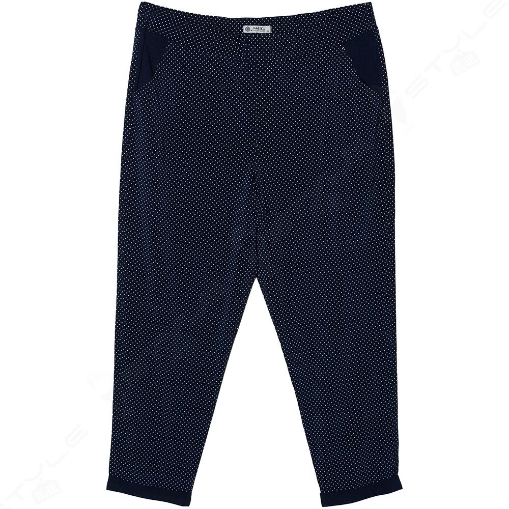 Летние брюки MAGS на резинке