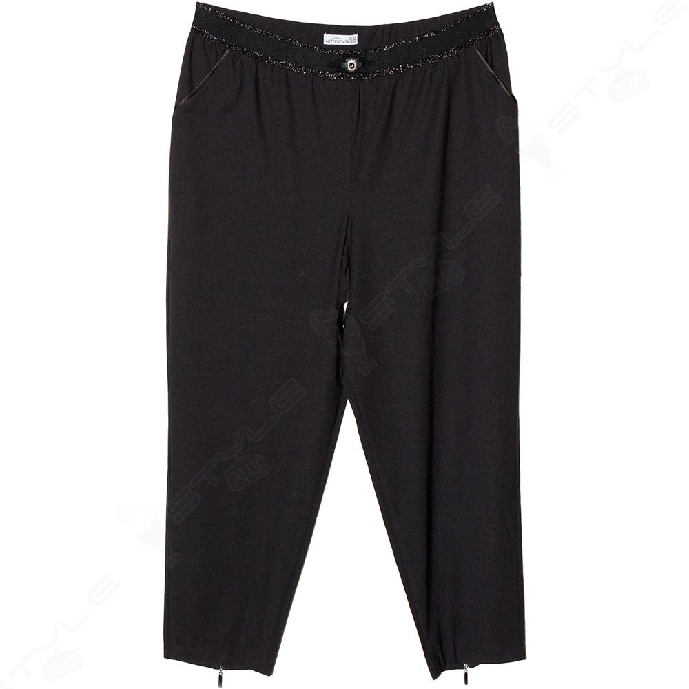 Летние брюки MOTIVATION