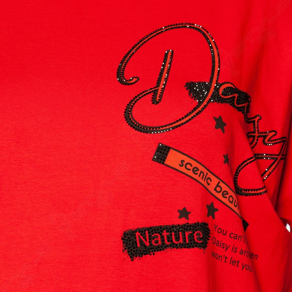 Женская футболка TREXS 3