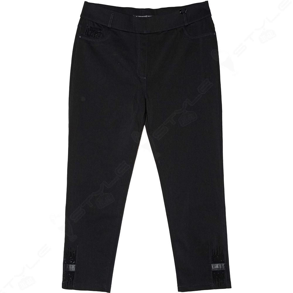 Женские брюки EXTENZI 0