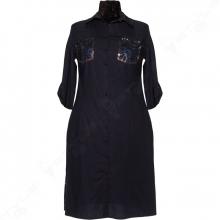 Платье-рубашка Sirius 0