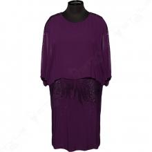 Платье ADM 0