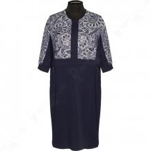 Платье Мадам Римма 0