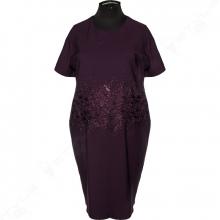 Платье COCOLINE 0