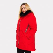 Женская зимняя куртка AY-SEL 1