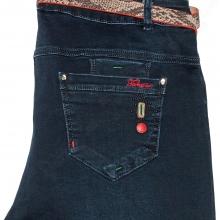 Женские джинсы Takavar 4