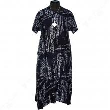 Женское платье M`SS Marisis 0