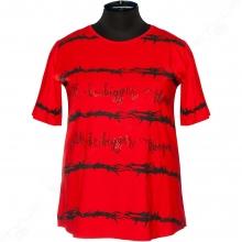 Женская футболка TREXS 0